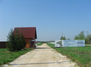 Коттеджный поселок Шахово